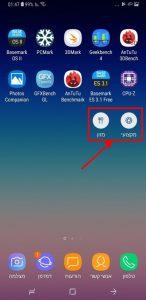 Galaxy A8+ Camera Modes Shortcuts