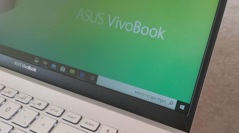 מסגרת NanoEdge ב-Asus VivoBook S15 ביקורת